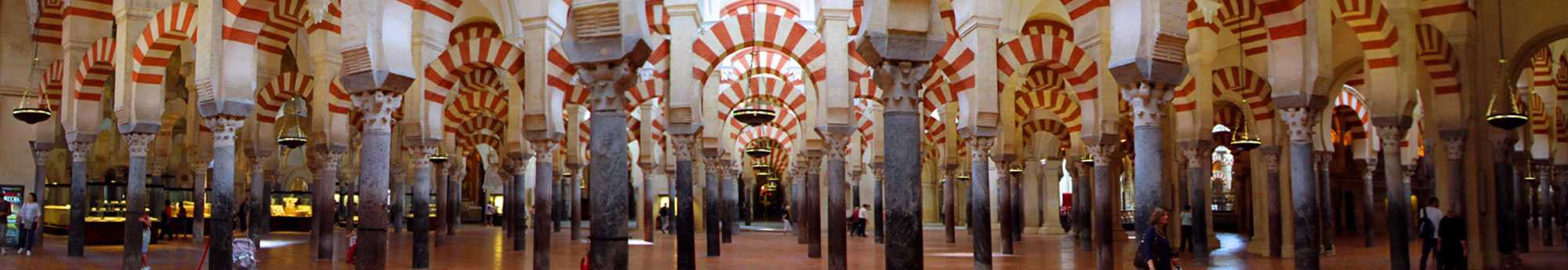 Entradas a la Mezquita de Córdoba